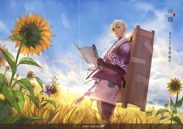 Tags: Anime, .Axis., Higashiori Tsuru, Sorcerer, Magic User Outfit, Pixiv, Pixiv Fantasia: Sword Regalia, Original, PNG Conversion, Pixiv Fantasia
