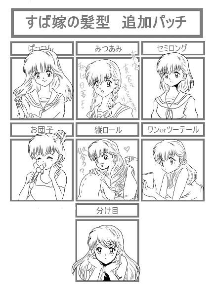 Tags: Anime, Vboov, InuYasha, Higurashi Kagome, Wonderful Wife Hair