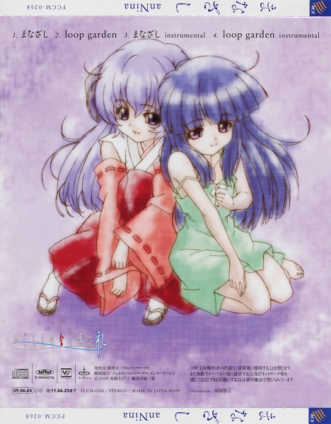 Tags: Anime, Abe Tomoyuki, 07th Expansion, Higurashi no Naku Koro ni, Higurashi No Naku Koro Ni Rei, Furude Rika, Furude Hanyuu, Official Art, CD (Source), Scan, When They Cry: Rei