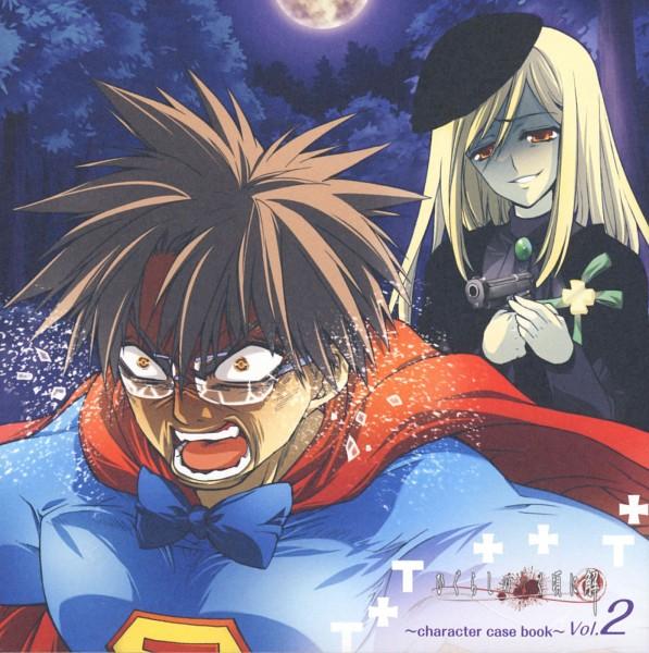 Tags: Anime, 07th Expansion, Studio DEEN, Higurashi no Naku Koro ni, Tomitake Jirou, Takano Miyo, The Moon, Green Ribbon, Broken Glass, Green Gem, Superman (Cosplay), Official Art, CD (Source), When They Cry
