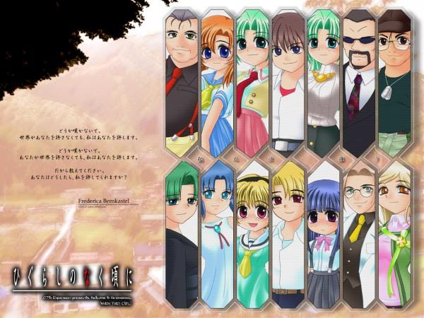 Tags: Anime, Ryukishi07, 07th Expansion, Higurashi no Naku Koro ni, Kasai Tatsuyoshi, Houjou Satoko, Takano Miyo, Sonozaki Mion, Chie Rumiko, Ryuuguu Rena, Tomitake Jirou, Sonozaki Akane, Furude Rika, When They Cry