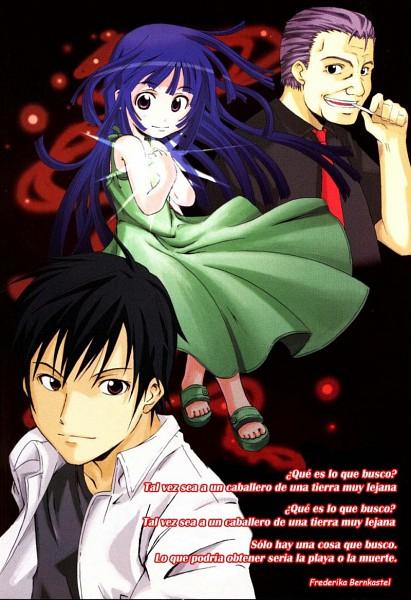 Tags: Anime, Higurashi no Naku Koro ni, Furude Rika, Artist Request, When They Cry