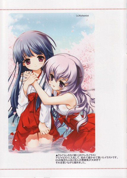 Tags: Anime, D myo, 07th Expansion, Dmyotic 5.0, Higurashi no Naku Koro ni Kai, Higurashi no Naku Koro ni, Furude Hanyuu, Furude Rika, Fanart, Scan, When They Cry