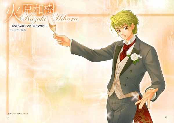 Tags: Anime, Kure Yuki, Koei, Kiniro no Corda, Hihara Kazuki, Scan, Official Art