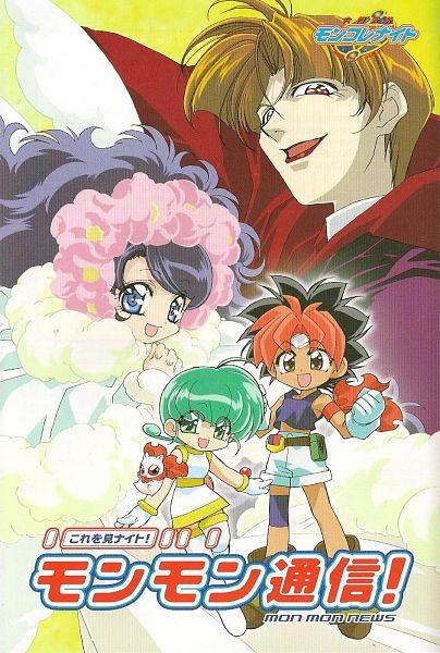 Hiiragi Rokuna - Mon Colle Knights