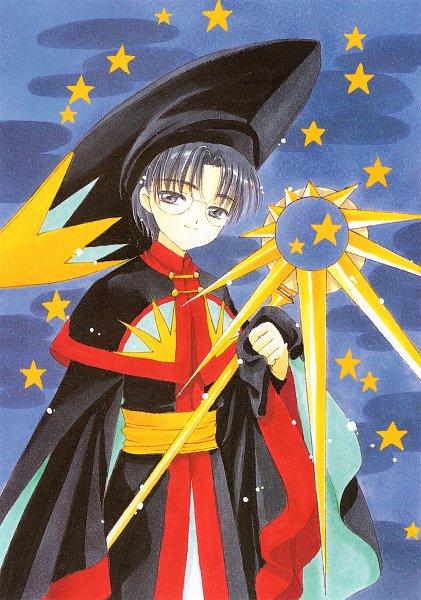 Tags: Anime, CLAMP, Cardcaptor Sakura, Cardcaptor Sakura Illustrations Collection 2, Hiiragizawa Eriol, Mobile Wallpaper, Official Art, Scan