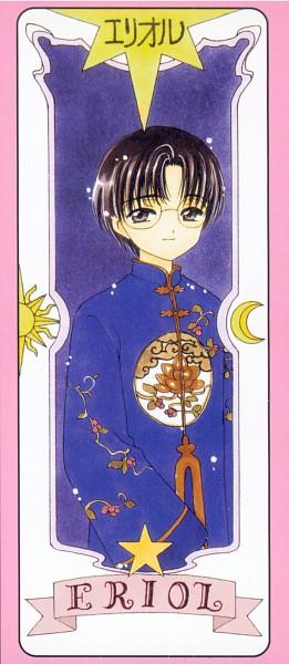 Tags: Anime, CLAMP, Cardcaptor Sakura, Hiiragizawa Eriol, Changshan, Separador, Official Art, Scan, Card (Source)