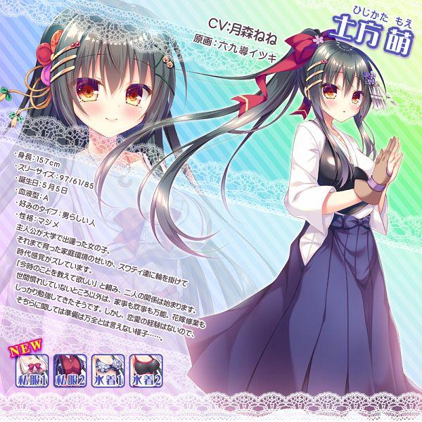 Tags: Anime, Rokudou Itsuki, Cocktail Soft, Can Can Bunny Premiere 3, Hijikata Moe, Official Art, Cover Image, Moe Hijikata
