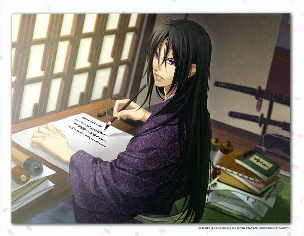 Tags: Anime, Kazuki Yone, IDEA FACTORY, Hakuouki Shinsengumi Kitan, Hijikata Toshizou (Hakuouki), Calligraphy, Glaring, Ink, Official Art, Scan, CG Art