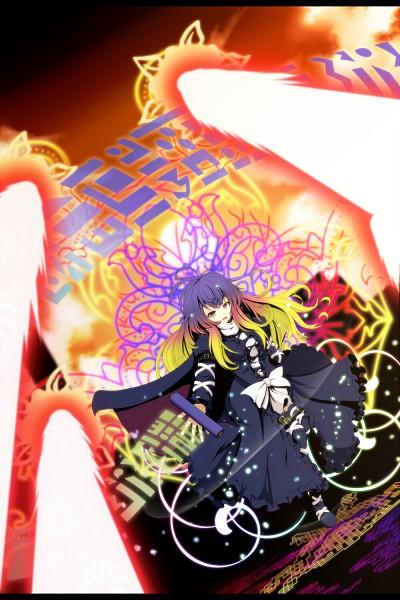 Tags: Anime, Pixiv Id 249470, Touhou, Hijiri Byakuren, Sorcerer's Sutra Scroll, Byakuren Hijiri