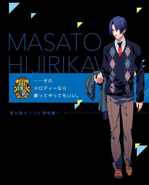 Hijirikawa Masato - Uta no☆prince-sama♪