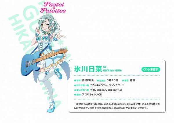 Hikawa Hina - BanG Dream! Girls Band Party!