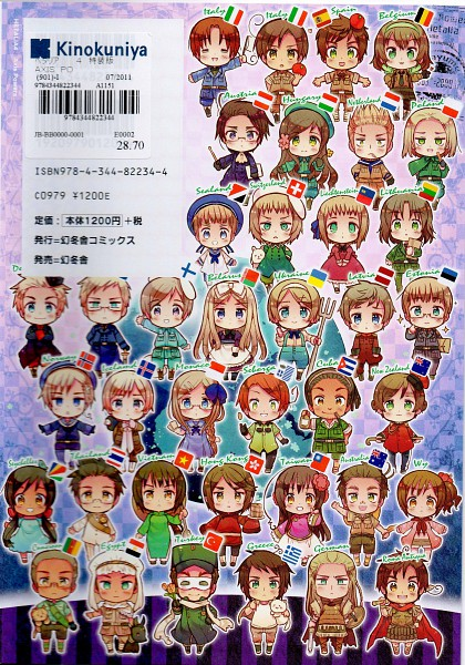 Tags: Anime, Himaruya Hidekaz, Axis Powers: Hetalia, Norway, Germania, Ukraine, Finland, Iceland, Switzerland, Principality of Wy, Sealand, South Italy, Thailand