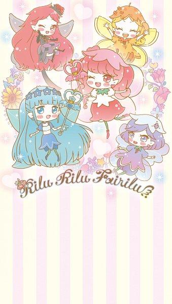 Himawari (Rilu Rilu Fairilu) - Rilu Rilu Fairilu: Yousei no Door