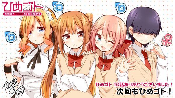 Tags: Anime, Tsukudani Norio, Himegoto, Geboku Ichi-gou, Arikawa Kaguya, Hiro (Himegoto), Oda Mitsunaga, Official Art