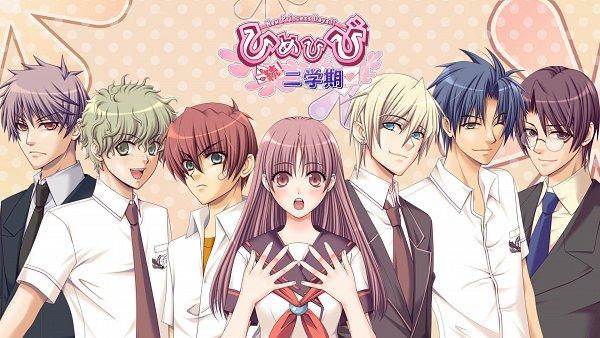 Himehibi -New Princess Days-