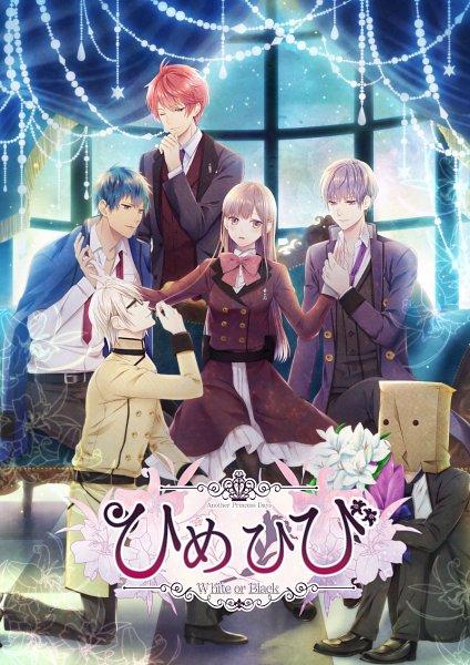 Tags: Anime, TAKUYO, Himehibi Another Princess Days, Kamibukuro Nakahito, Totoroki Kazumi, Sensoku Yumeji, Arashiro Masamune, Kasakino Emi, Sumeragi Chiharu, Official Art