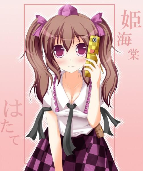 Tags: Anime, Yuzutei, Touhou, Himekaidou Hatate, Pixiv, Fanart From Pixiv, Fanart, Hatate Himekaidou