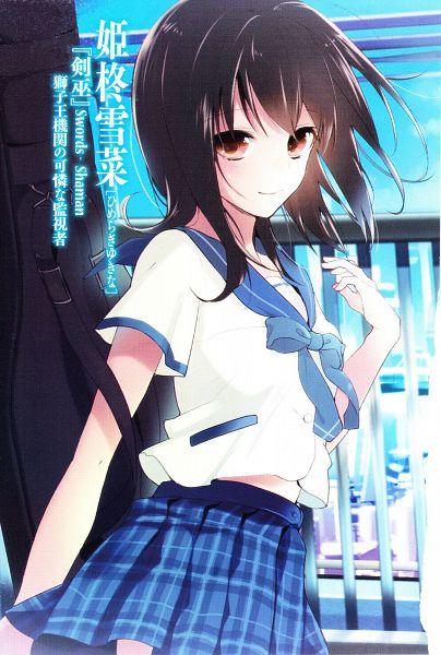 Tags: Anime, Manya (Mohu Is-mine), Strike The Blood, Himeragi Yukina, Scan, Novel Illustration, Mobile Wallpaper, Official Art