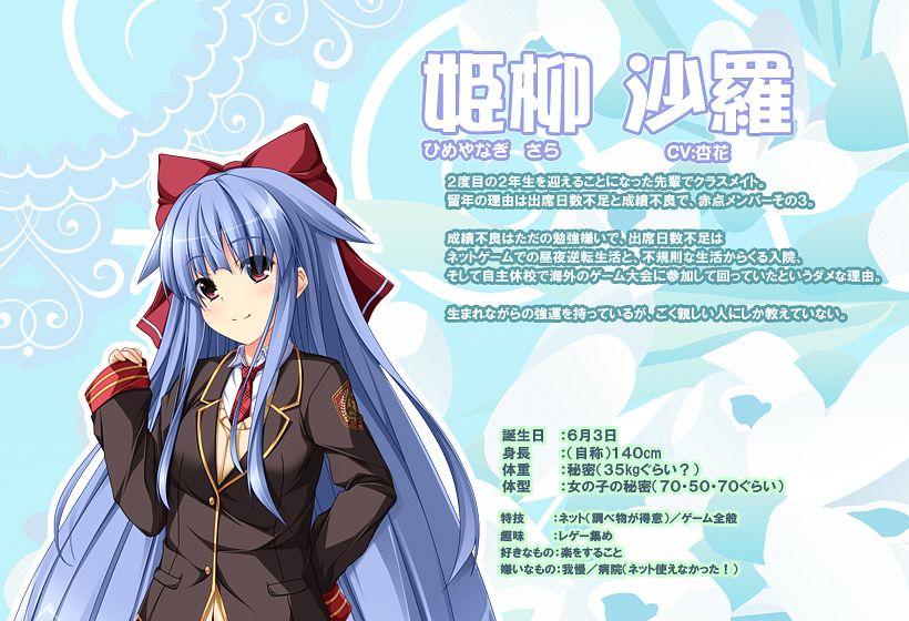 Tags: Anime, Iroha (Unyun), Hexenhaus, Koisuru Kimochi no Hanakotoba, Himeyanagi Sara, Official Art, Cover Image