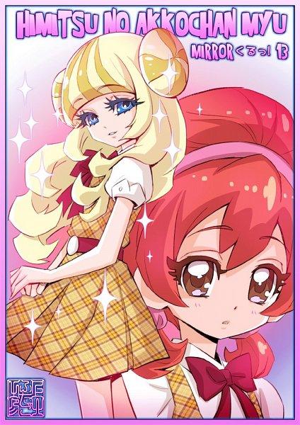 Tags: Anime, Kamikita Futago, Himitsu no Akko-chan, Kagami Atsuko, Character Request, Fanart