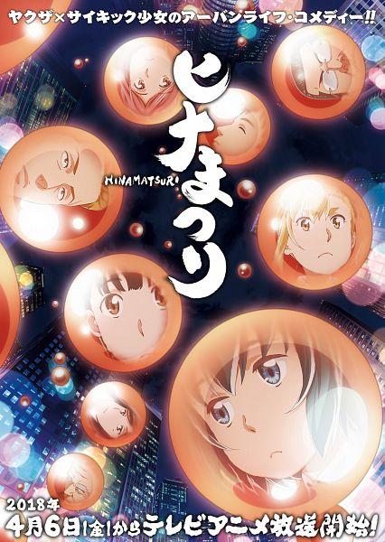 Hinamatsuri (Series)