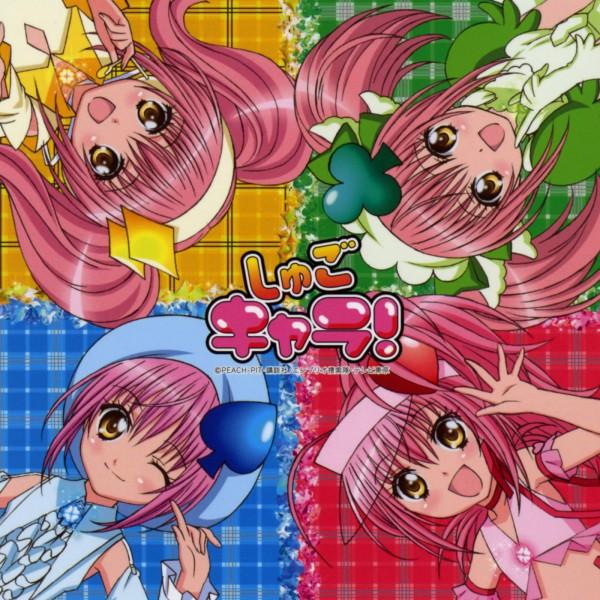 Tags: Anime, Shugo Chara!, Amulet Spade, Amulet Clover, Amulet Heart, Amulet Diamond, Hinamori Amu, CD (Source), Artist Request, Official Art, Scan