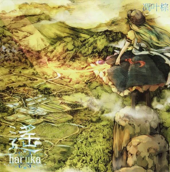Tags: Anime, Hanada Hyou, Touhou, Hinanawi Tenshi, Sword of Hisou, Tenshi Hinanawi