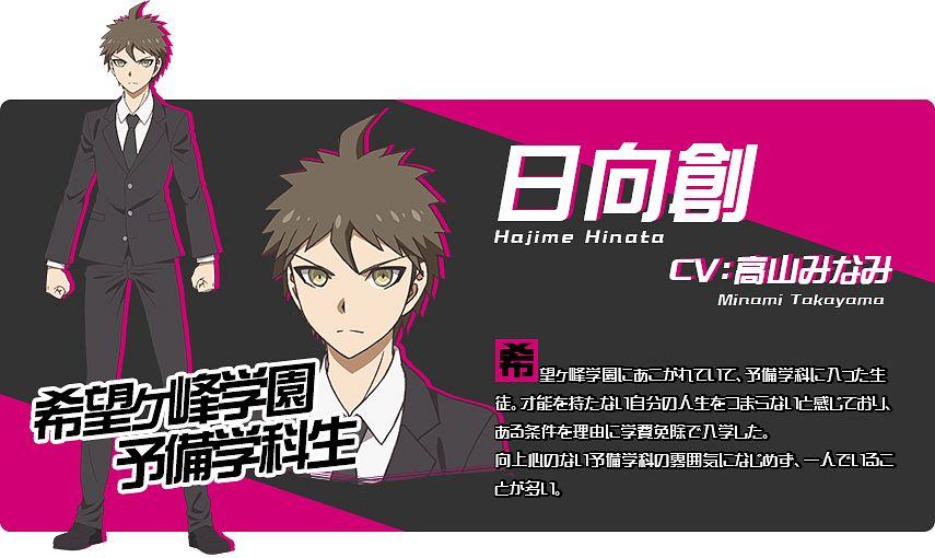Hinata Hajime - Super Danganronpa 2