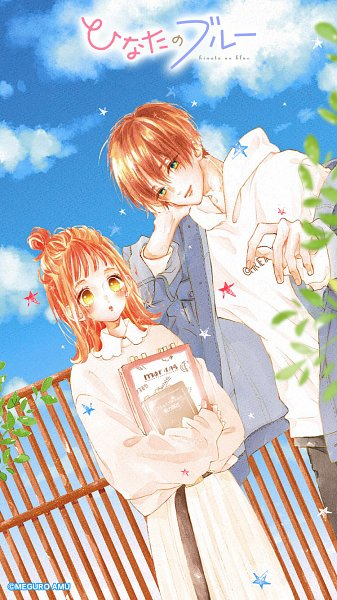 Tags: Anime, Meguro Amu, Hinata No Blue, Hinata Naru, Natsuno Sora, 750x1334 Wallpaper, Wallpaper, Mobile Wallpaper, Official Art, Official Wallpaper
