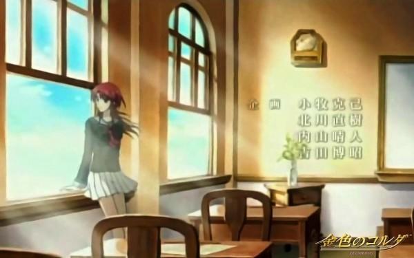 Tags: Anime, Kiniro no Corda, Hino Kahoko, Screenshot