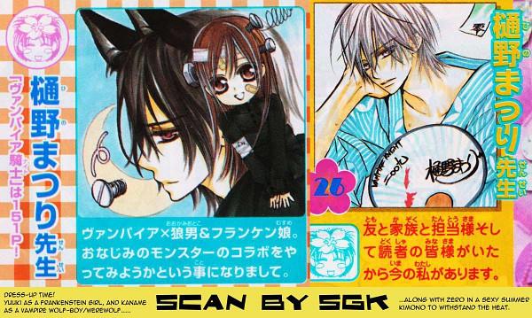 Tags: Anime, Hino Matsuri, Vampire Knight, Kiryuu Zero, Kuran Kaname, Yuki Cross, Scan