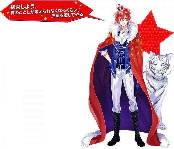 Tags: Anime, Yuzuki Karu, Otomate, PsychicEmotion6, Hinomiya Kazuteru, White Tiger, Mini Crown, PNG Conversion, Official Art