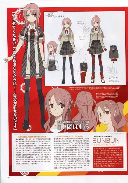 Tags: Anime, BUNBUN, TYPE-MOON, Fire Girl, TYPE-MOON Ace Vol. 8, Hinooka Homura, Scan, Mobile Wallpaper, Official Art