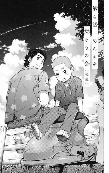Tags: Anime, Izumi Mitsu, Ano Hi Mita Hana no Namae o Bokutachi wa Mada Shiranai., Hisakawa Tetsudou, Chapter Cover, Official Art, Manga Page, Scan