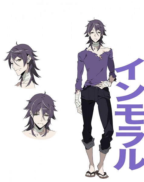 Hisomu Yoshiharu - Kiznaiver