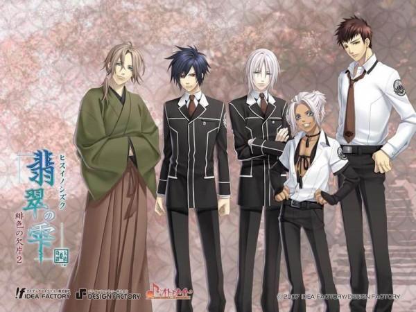 Tags: Anime, Kazuki Yone, IDEA FACTORY, Hisui no Shizuku - Hiiro no Kakera 2, Hiiro no Kakera, Mibu Kotaro, Mibu Katsuhiko, Shigemori Akira, Takachiho Riku, Amano Ryouji