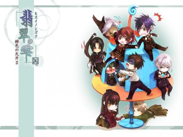 Tags: Anime, Kazuki Yone, IDEA FACTORY, Hisui no Shizuku - Hiiro no Kakera 2, Hiiro no Kakera, Takachiho Riku, Mibu Katsuhiko, Amano Ryouji, Takachiho Suzu, Yasaka Mao, Mibu Kotaro, Shigemori Akira, Mikoshiba Kei