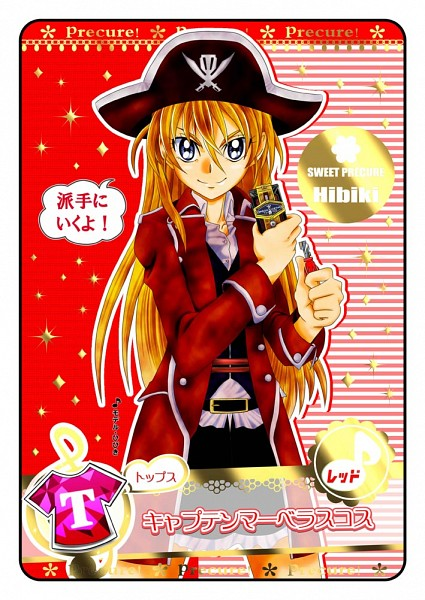 Tags: Anime, Tomoro 01, Suite Precure♪, Hojo Hibiki, Captain Marvelous (Cosplay), Fanart From Pixiv, Pixiv, Fanart