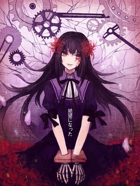 Tags: Anime, Pixiv Id 8148333, Mahou Shoujo Madoka☆Magica, Homulilly, Akemi Homura, Skeleton Arm, Pixiv, Fanart, Fanart From Pixiv