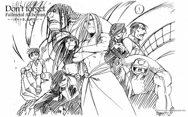 Tags: Anime, Arakawa Hiromu, SQUARE ENIX, Fullmetal Alchemist Brotherhood, Fullmetal Alchemist, Envy (FMA), Sloth (FMA), Selim Bradley, Pride (FMA), Greed/Greeling, Ling Yao, Wrath (FMA), Lust (FMA)