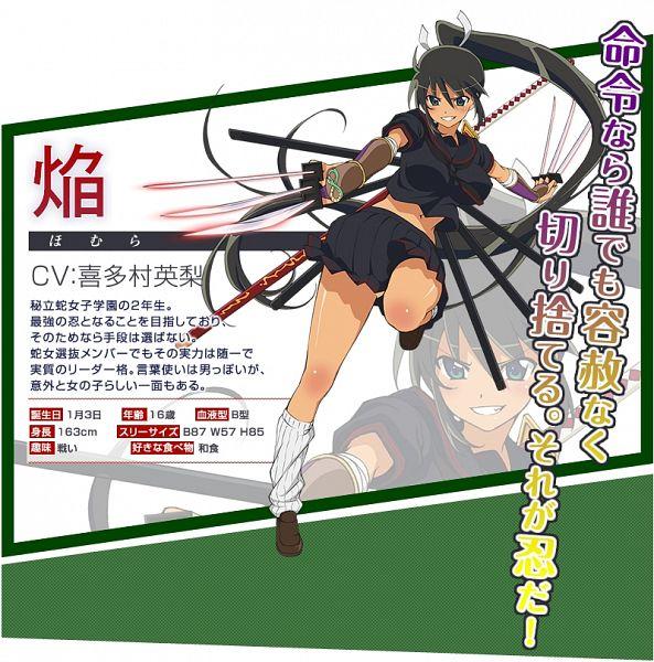 Homura (Senran Kagura) - Senran Kagura