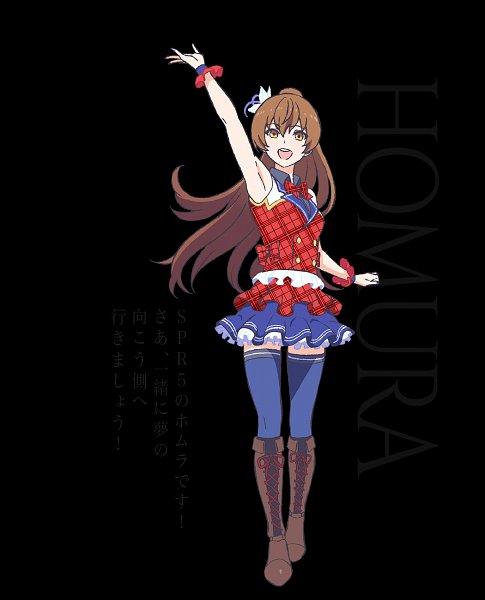 Tags: Anime, Shitaya Tomoyuki, MADHOUSE, Shoumetsu Toshi, Homura (Shoumetsu Toshi), Laced Shoes, Official Art