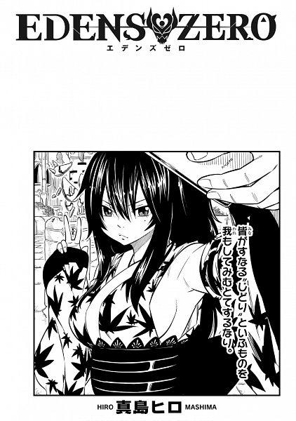 Tags: Anime, Mashima Hiro, EDENS ZERO, Homura Kogetsu, Mobile Wallpaper