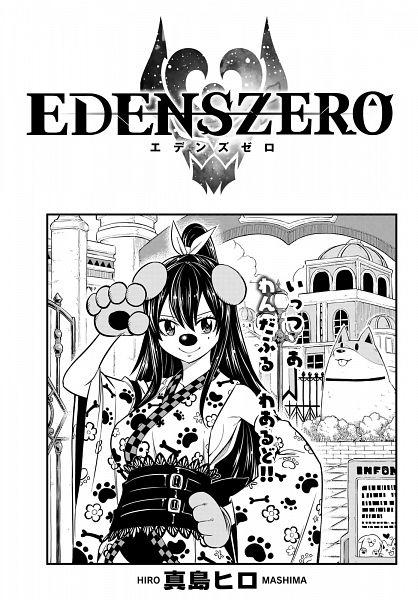 Tags: Anime, Mashima Hiro, EDENS ZERO, Homura Kogetsu, Mobile Wallpaper, Manga Page
