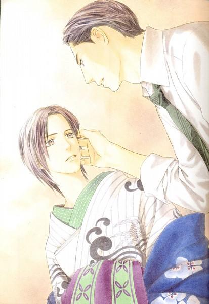 Honami Yukine