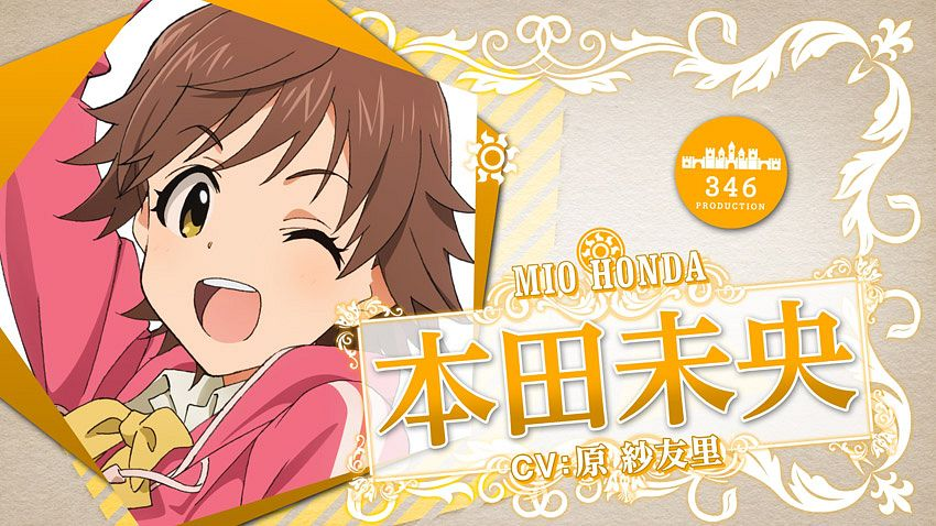 Honda Mio - THE iDOLM@STER: Cinderella Girls