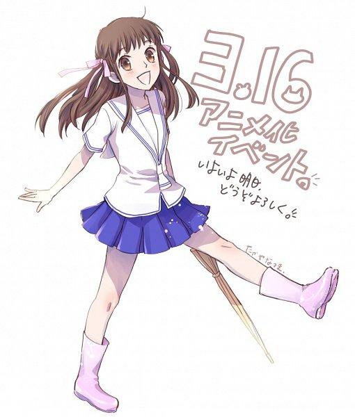 Tags: Anime, Takaya Natsuki, Fruits Basket, Honda Tohru, Official Art, Twitter