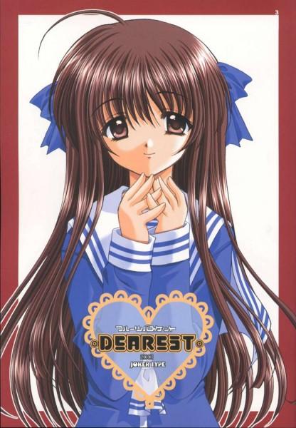 Tags: Anime, Nishimata Aoi, Fruits Basket, Honda Tohru, Doujinshi Cover, Fanart, Scan