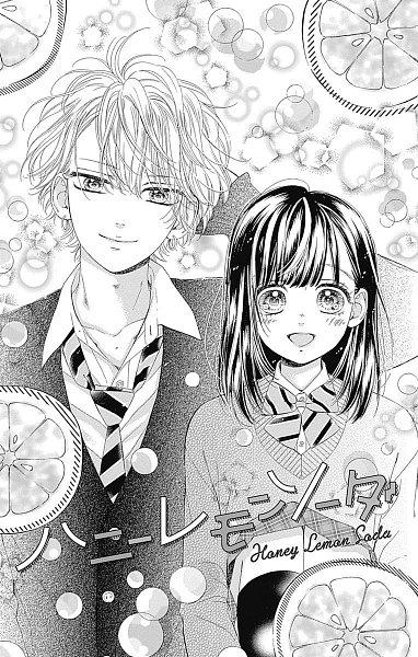 Tags: Anime, Murata Mayu, Honey Lemon Soda, Miura Kai, Ishimori Uka, Chapter Cover, Official Art, Manga Page